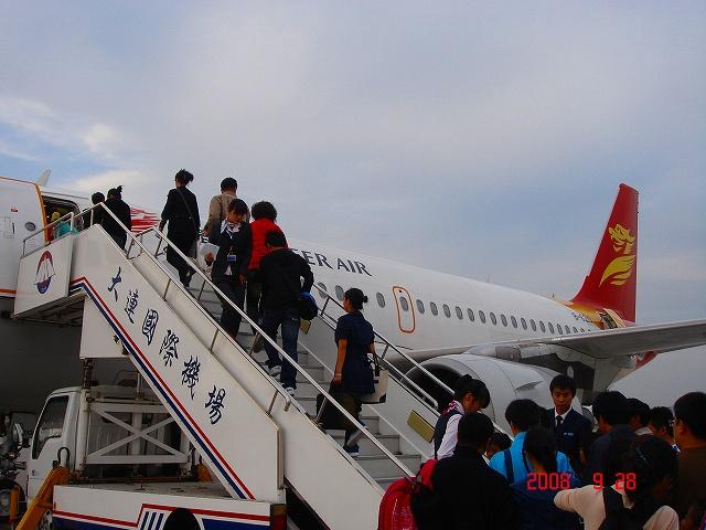 西安行き海南航空HU7610便