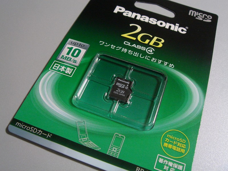 Panasonic製のMicroSDカード2GB