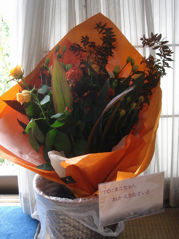 みんなから貰った花束
